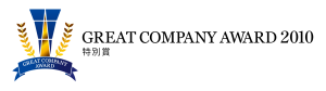 GCA 特別賞ロゴ