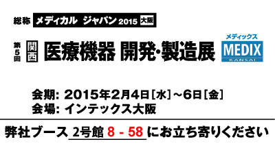 news_20150121_01