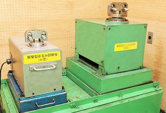 NAS試験機(振動衝撃試験装置)