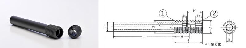 HLS ハードロックセットスクリュー 寸法図